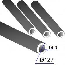 Труба бесшовная 127х14 сталь 45
