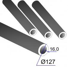 Труба бесшовная 127х16 сталь 45