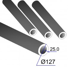 Труба бесшовная 127х25 сталь 45