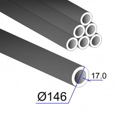 Труба бесшовная 146х17 сталь 35