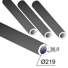 Труба бесшовная 219х36 сталь 35
