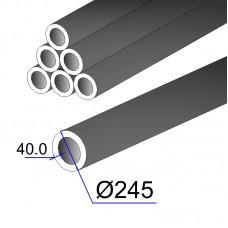 Труба бесшовная 245х40 сталь 45