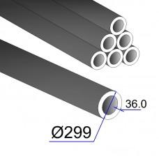 Труба бесшовная 299х36 сталь 35