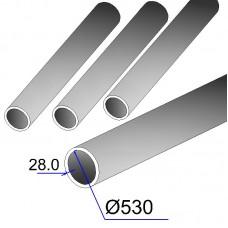 Труба бесшовная 530х28 сталь 20