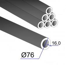 Труба бесшовная 76х16 сталь 45