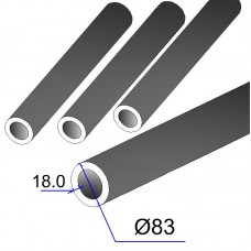 Труба бесшовная 83х18 сталь 45